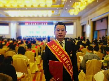 """澳门新葡亰援鄂医疗队队长陈明荣获""""白求恩式好医生""""称号"""