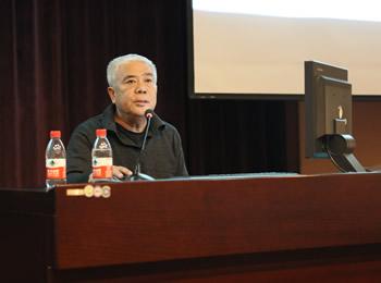 党委工会联合举办学习十九大专题讲座