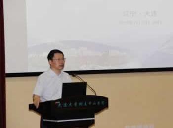 第六届胸部疾病影像高峰会议在我院隆重举行