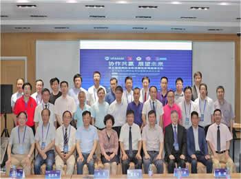我院成为中国胆石病防治医联体东北地区主任委员单位