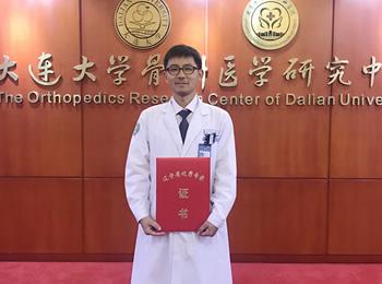 我院王本杰教授荣获辽宁省第七批优秀专家称号