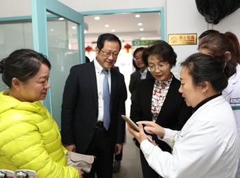 副市长温雪琼来院调研医联体建设情况