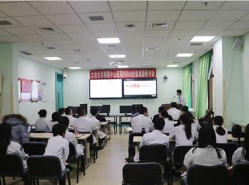 放射科启动人工智能影像诊断与研究计划