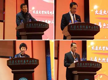 医院召开三届六次教职工暨工会会员代表大会
