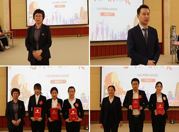 团委举办五四青年节党团知识竞赛