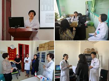 抚顺市中心医院来院进行住院医师规范化培训经验交流