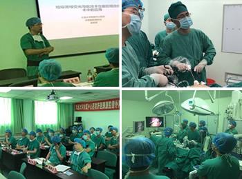 """肝胆胰腹腔镜外科成功举办""""荧光腹腔镜技术在普外科临床应用研讨会"""""""