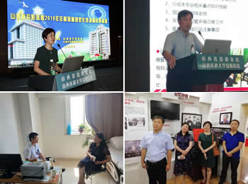 我院专家受邀参加山西省汾阳医院住培师资经验交流