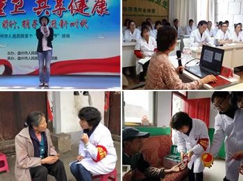 我院援黔专家李湘帮扶一年撰写出7万字诊疗规范