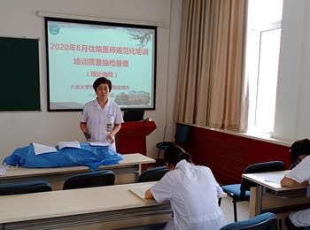 醫院開展住培學員培訓質量抽檢督查工作