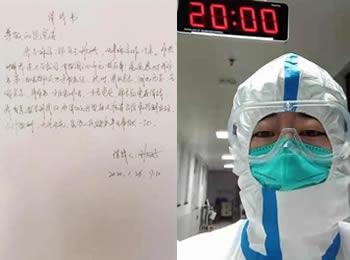【战疫前线】麻醉医生实现战疫梦