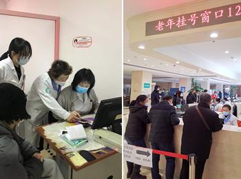 物价管理部开展多项服务强化就医新体验