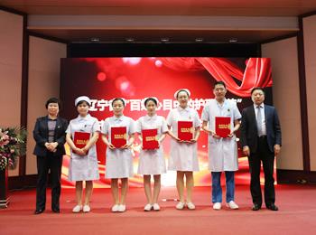 """我院举办""""5.12""""国际护士节庆祝大会暨表彰大会"""