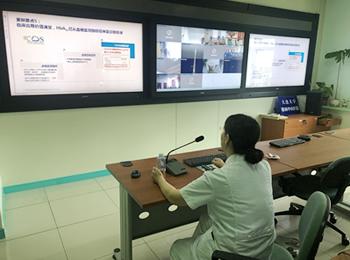 医疗事业发展部开展医联体合作单位线上培训