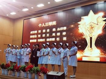 我院护理团队分别在市卫健委和市总工会举办的大赛中斩获佳绩