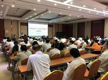 """中山临床学院举办 """"课程建设与一流本科课程申报"""" 经验交流会"""