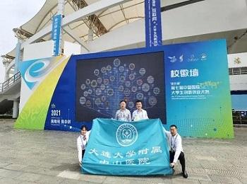 """我院院长王若雨教授指导的项目在中国国际""""互联网+""""大学生创新创业大赛中摘银奖"""